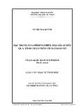Luận văn:  ĐẶC TRƯNG CỦA MÔĐUN COHEN–MACAULAY DÃY QUA TÍNH CHẤT PHÂN TÍCH THAM SỐ