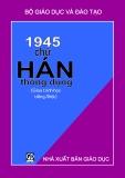 Giáo trình 1945 chữ Hán thông dụng - NXB Giáo dục