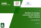 Modello di sviluppo industriale del Sistema Italia in Brasile
