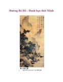 Đường Bá Hổ - Danh họa thời Minh