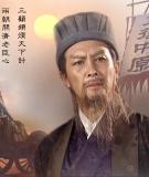 Điện ảnh Trung Quốc - Quá trình hình thành và phát triển