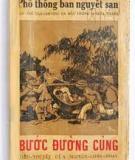 Mỹ thuật Việt Nam thời hiện đại (từ cách mạng 1945 đến nay)