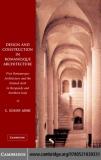 DESIGN AND CONSTRUCTION IN ROMANESQUE