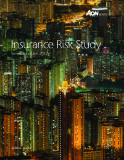 Insurance Risk Study Seventh Edition 2012