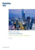 China Real Estate Investment Handbook: The Details That Make A Difference