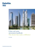 China Real Estate Investment Hangbook 2011 Edition
