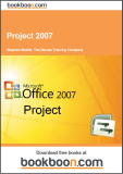 Project 2007