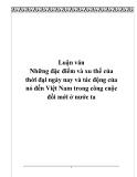 Luận văn Những đặc điểm và xu thế của thời đại ngày nay và tác động của nó đến Việt Nam trong công cuộc đổi mới ở nước ta