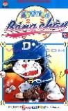 Doraemon Bóng Chày Tập 12