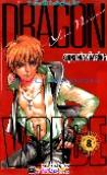 Dragon voice - Tập 08
