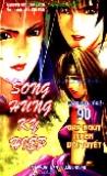 Song Hùng Kỳ Hiệp - Tập 090