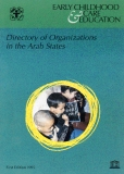 Directory of Early Childhood Care and Education Organizations in the Arab States