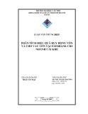 Luận văn: Phân tích hiệu quả huy động vốn và cho vay vốn tại Ngân hàng TMCP Xuất Nhập Khẩu Việt Nam – Chi nhánh Cái Khế TP. Cần Thơ