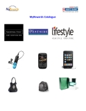 MyRewards Catalogue HDFC BANK