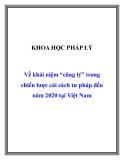 """Về khái niệm """"công lý"""" trong chiến lược cải cách tư pháp đến năm 2020 tại Việt Nam"""