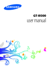 User manual  GT-I9300