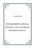 LUẬN VĂN:  Khái niệm phủ định biện chứng trong triết học Mác – LêNin với việc phân tích đổi mới kinh tế ở Việt Nam