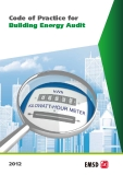 CODE OF PRACTICE FOR BUILDING ENERGY AUDIT