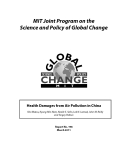 MIT Joint Program on the Science and Policy of Global Change:   Health Damages from Air Pollution in China