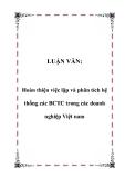 LUẬN VĂN:  Hoàn thiện việc lập và phân tích hệ thống các BCTC trong các doanh nghiệp Việt nam