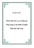 LUẬN VĂN:  Phát triển cho vay cá nhân tại Tổng công ty tài chính cổ phần Dầu khí Việt Nam
