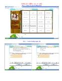 Đề thi và đáp án Violympic lớp 5 vòng 19 cấp quốc gia