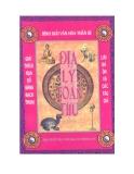 Ebook Địa lý toàn thư: Tập 2 - NXB Văn hóa và Thông tin