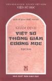 Quốc sử quán triều Nguyễn - Khâm định Việt sử thông giám cương mục Tập 2