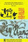 Nghệ thuật họa chữ Việt - NXB Văn nghệ TP.HCM