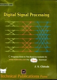 The Digital Signal Processing
