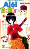 Alo Dr.Rin (Arai Kiyoko) - Tập 6