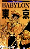 Tokyo Babylon - Tập 2