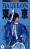 Tokyo Babylon - Tập 5