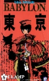 Tokyo Babylon - Tập 6