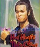 Hóa Huyết Thần Công - Trần Thanh Vân