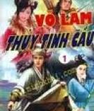 Thủy Tinh Cầu - Trần Thanh Vân