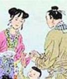 Vợ Thuợng Giới