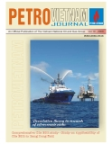 Percolation theory in research of oil-reservoir rocks