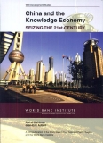 china and the knowledge economy seizing the 21st century