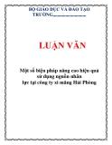 LUẬN VĂN: Một số biện pháp nâng cao hiệu quả sử dụng nguồn nhân lực tại công ty xi măng Hải Phòng