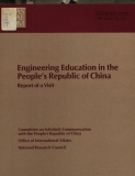 engineering education in the people s republic of china report of a visit