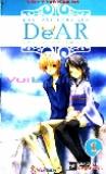 Dear - Quái vật đáng yêu - Tập 1