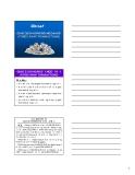 Chương 4: GIAO DỊCH HOÁN ĐỔI NGOẠI HỐI DỊ HOÁ ĐỔ NGOẠ HỐ (FOREX SWAP TRANSACTIONS)