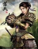 Thương Thiên