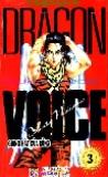 Dragon voice - Tập 3