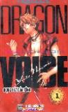 Dragon voice - Tập 1