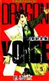 Dragon voice - Tập 5