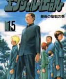 Angel Densetsu Truyện tranh _ Tập 14