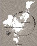 archiprix international world s best graduation project