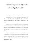 Nét mới trong cách cảm nhận về đất nước của Nguyễn Khoa Điềm
